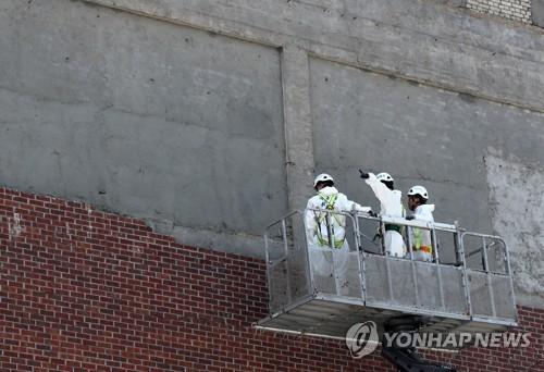 국과수, 부산대 미술관 외벽붕괴사고 현장 합동조사 실시