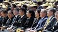 盧元大統領の追悼式開催