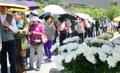 Conmemoración del 10º aniversario de la muerte del expresidente Roh Moo-hyun