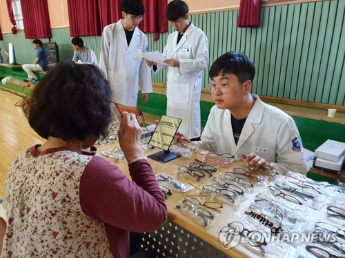 경동대, 산불이재민 안경 지원 봉사활동