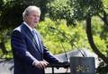 Bush en la ceremonia conmemorativa del 10º aniversario de la muerte del expresidente Roh Moo-hyun