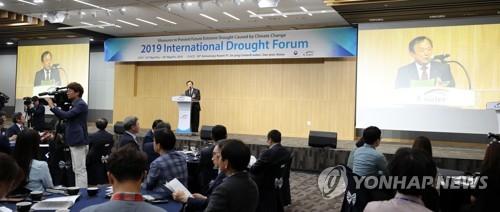 """""""전 세계 가뭄 극복 협력""""…수자원공사, 대전서 가뭄포럼 개최"""