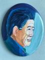 Retrato del difunto expresidente Roh pintado por Bush