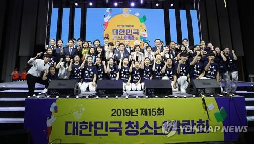 대전시 2021년 대한민국 청소년박람..