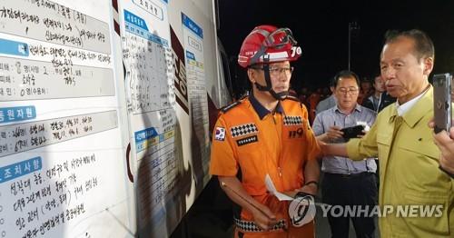 """[속보] 소방 """"강릉 폭발사고 추가 매몰자 없어"""""""