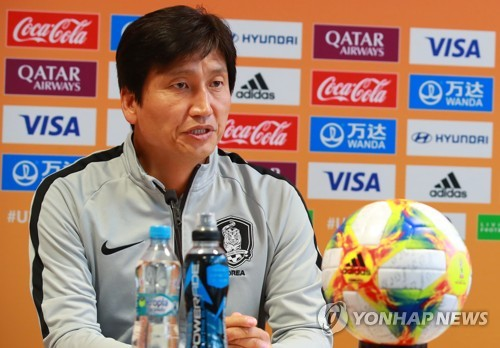 Coach determined to prove mettle of S. Korean football at U-20 World Cup
