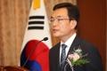 韓国外交部次官の就任式