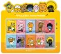 Estampillas postales de KakaoTalk