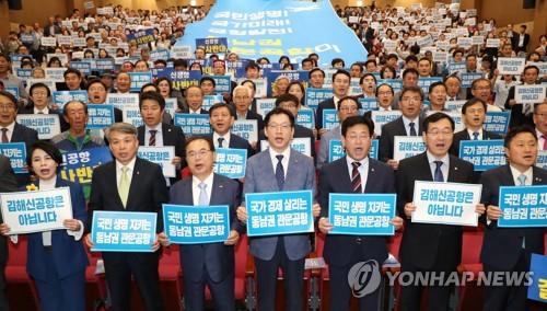 부·울·경 단체장 내일 국토부장관 면담…김해신공항 문제 논의