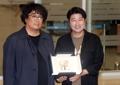 Palme d'Or winner Bong Joon-ho