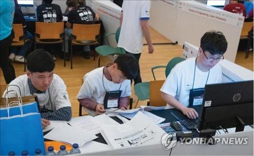 北, '철도대→교통운수종합대'·'의학전문대→의대' 확대