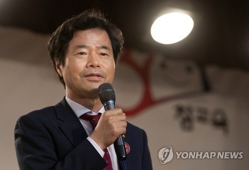 김승환 '자사고 폐지' 관철…진보교육감 지역 지정취소 이어질듯