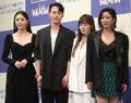 New drama 'Search: WWW'