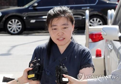 경찰 '임은정, 전·현직 검찰간부 고발' 검찰자료 일부 확보