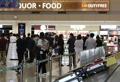 韓国初の到着時免税店 仁川空港に開業