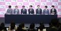 Conferencia de prensa de BTS en Londres