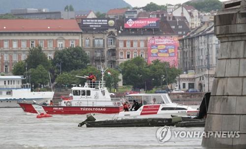 韓·헝가리 다뉴브강 잠수요원투입 본격검토…수색급물살 탈수도