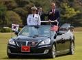 Conversaciones de jefes de defensa de Corea del Sur y EE. UU.