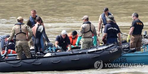 다뉴브강 침몰사고 50km 지점서 20대 한국인 남성 시신 수습