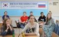 Estudiantes rusos en Corea del Sur
