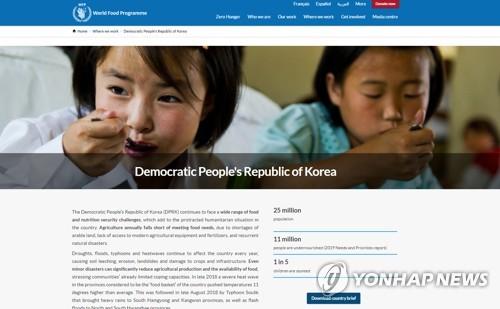 정부, 'WHO 北모자보건사업' 5년만에 재가동…500만불 지원(종합)