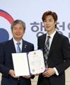 U-Know Yunho es nombrado embajador publicitario de seguridad