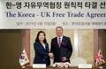Corea del Sur y el Reino Unido alcanzan un TLC posbrexit