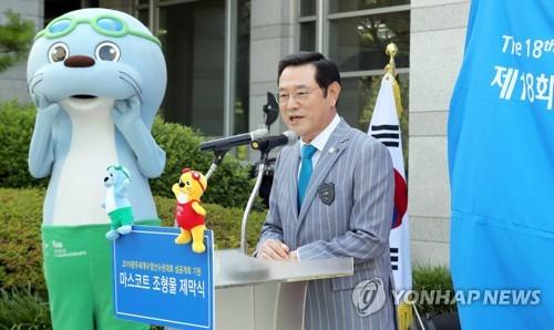 [인터뷰] 광주수영대회 D-30 앞둔 이용섭 조직위원장