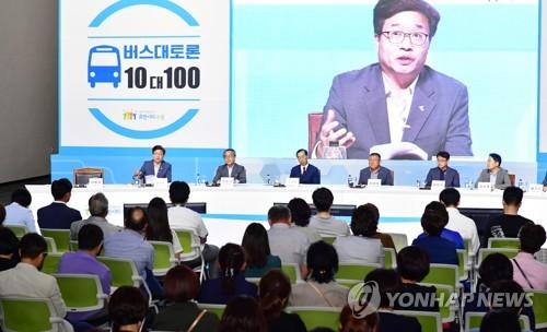 주52시간 버스토론회 후폭풍…염태영 시장 당원권정지 국민청원