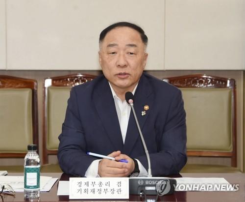 홍남기, '신남방정책 핵심 파트너' 베트남 부총리와 회동