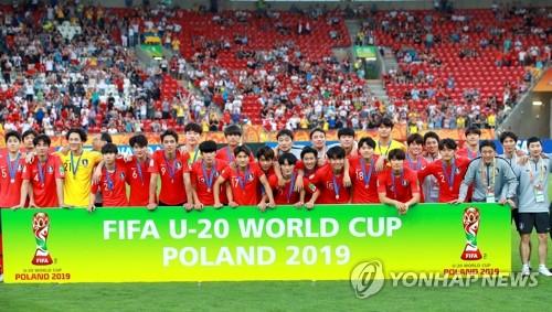 S. Korea finish 2nd after loss to Ukraine