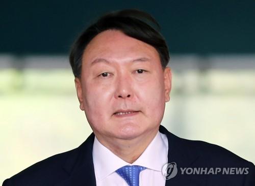 검찰총장 후보자에 윤석열