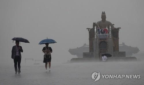 [날씨] 내일 서울 등 곳곳 비…경남지역 미세먼지 '나쁨'