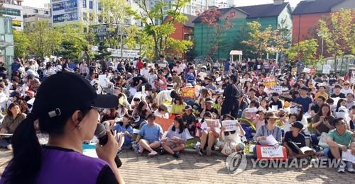 시민단체, '붉은 수돗물' 직무유기 전 상수도본부장 등 고발키로