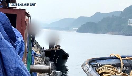 北어선에 취약한 해안감시망…'10여년간 달라진게 뭐냐'
