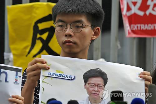조슈아 웡, 美의회 청문회 출석 '홍콩인권법' 통과 촉구(종합)