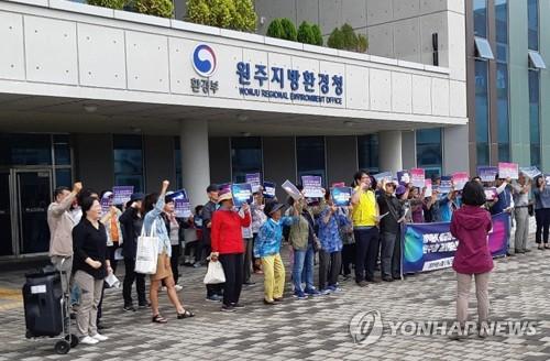 시민·환경단체, 삼척·강릉 화력발전소 공사 중단 촉구