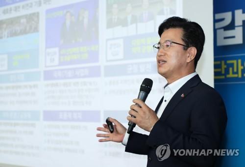 """허태정 대전시장 """"2025년 시민 1인당 GRDP 3만3천 달러로"""""""