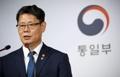 북한 식량난 지원 추가 발표하는 김연철 장관