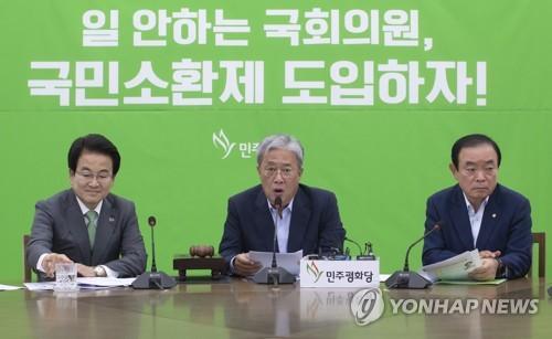 '자강 vs 제3지대' 평화당 노선갈등 증폭…일각서 '비대위' 요구