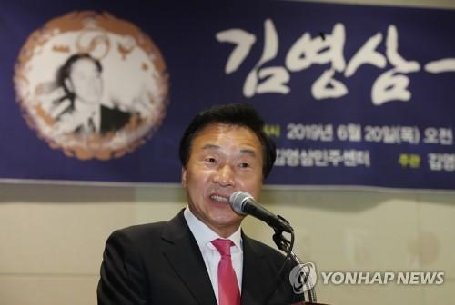 """손학규 """"한국당은 정통성 잃은 정당…감히 통합을 이야기하나"""""""