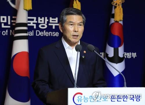 """[속보] 靑 """"국방부, 첫 브리핑 때 해경 발표 사실 인지 못 해"""""""