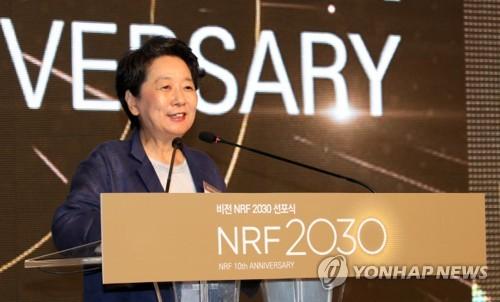 한국연구재단 '건강한 학술·연구 생태계 조성' 다짐