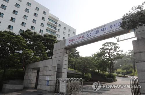 '유지'vs'취소'…상산고 지정취소 정치권·교육단체 의견 분분(종합)