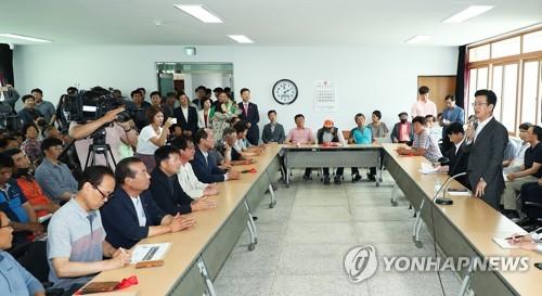 대전시 평촌산단 LNG 발전소 건립 계획 백지화