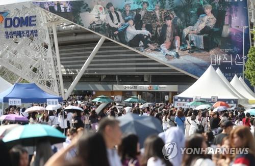 방탄소년단, 서울을 보랏빛 축제로 물들이다