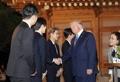 EXO conoce a Trump