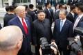 Líderes de las dos Coreas y EE. UU.