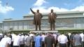 25º aniversario de la muerte del fundador de Corea del Norte
