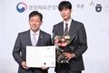 Nuevo embajador promocional del Instituto Rey Sejong